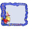 Photo Frame for Birthday: 236